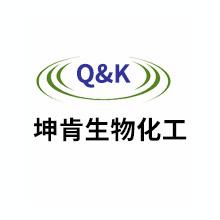 上海坤肯生物化工有限公司